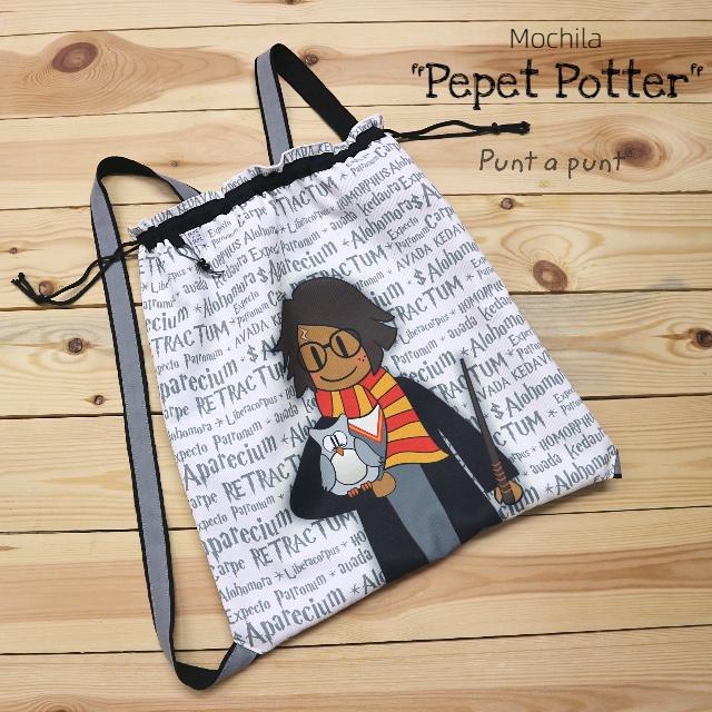 Mochila ligera  «Pepet Potter»